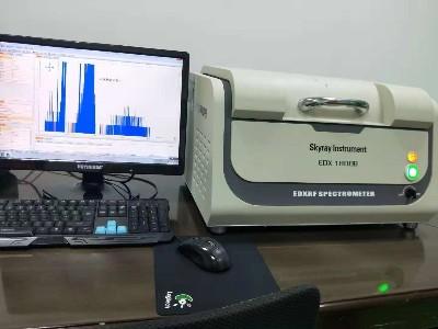 卤素测试仪